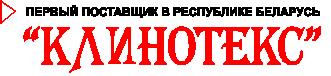 Подшипник 36104 Л (7004 СМ)  ᐈ купить по цене 5.81 рублей с доставкой по Минску и Беларуси | Интернет-магазин КЛИНОТЕКС
